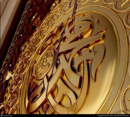 Islamic & Religious Images & Photos