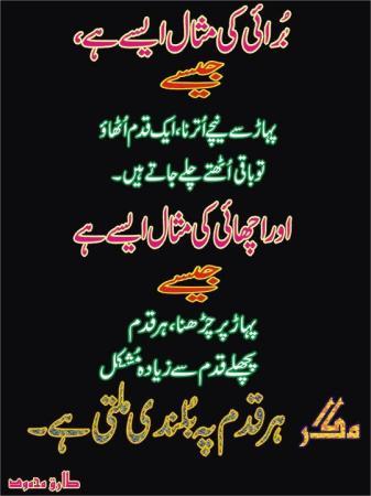 True Words................