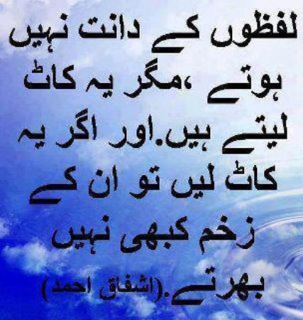 Very True!!!