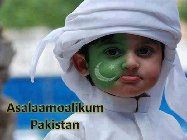 Aslaamoalikum Pakistan
