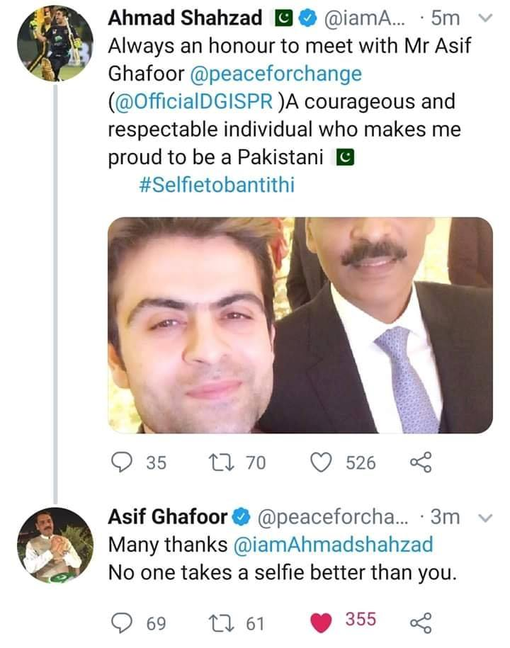 DG ISPR Reply To Ahmad Shahzad