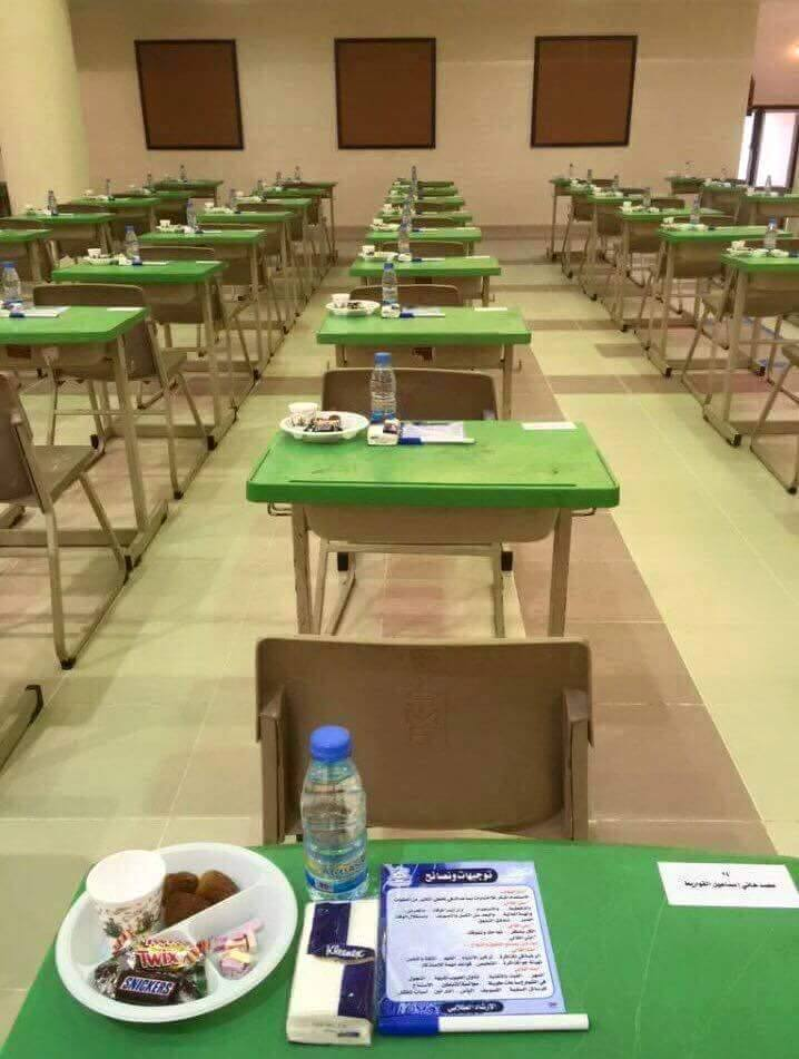 Examination hall in Saudi Arabia