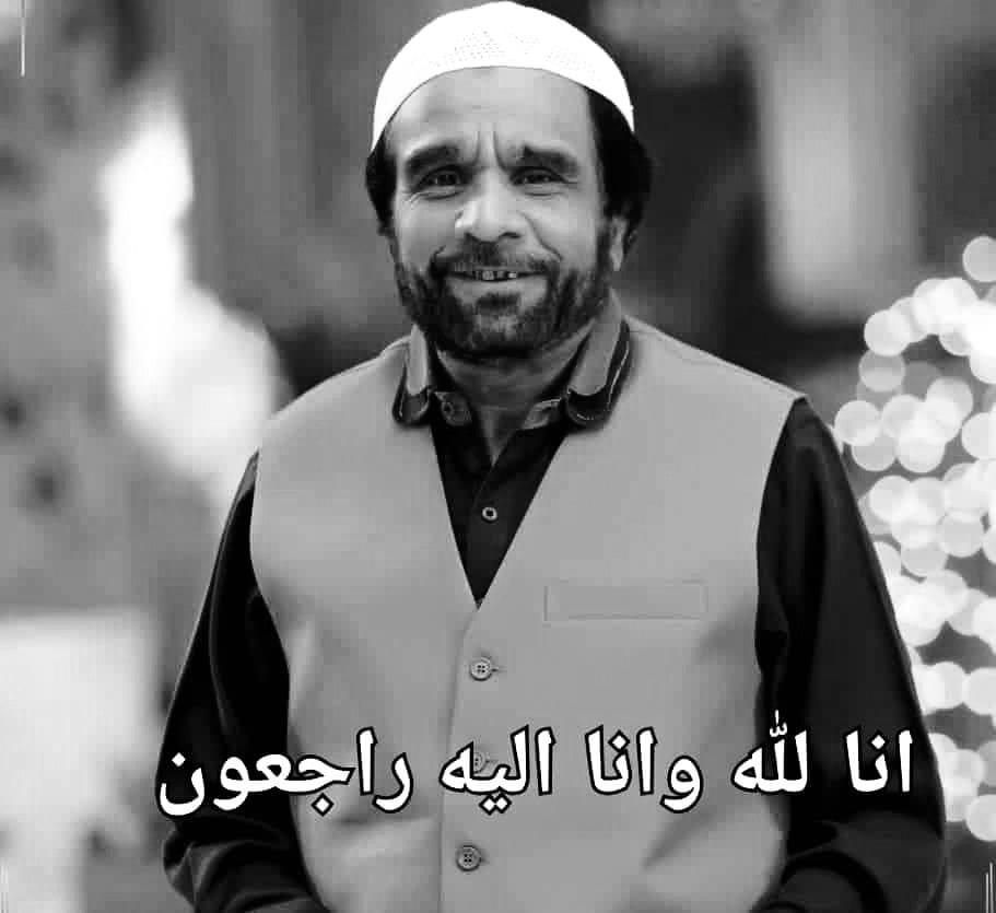 Famous Naat Khuwan Alhaj Yousuf Memon Passed Away