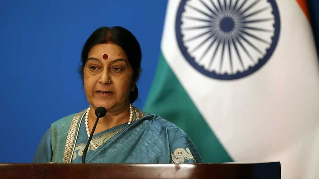 Former Indian Foreign Minister Sushma Swaraj Passed Away At The Age Of 67
