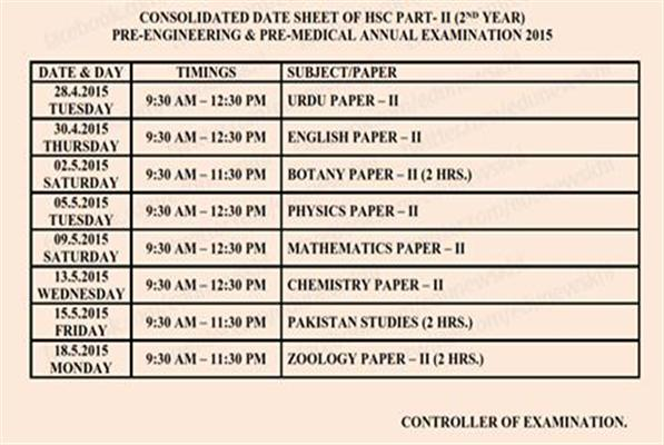 H.S.C Part II Date Sheet For Pre-Engineering Examination 2015