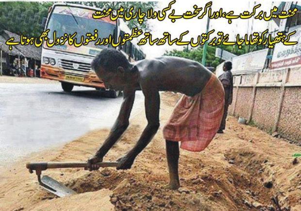 Islam Mai Larkion Ki Taleem!!!