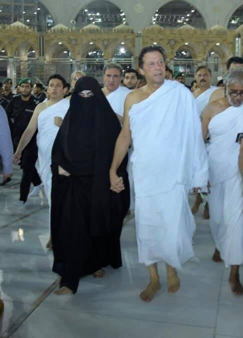PM Imran Khan Performing Umrah With His Wife