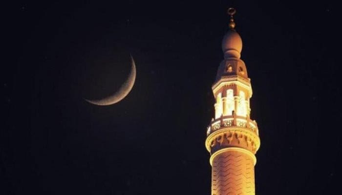Rabi ul Awwal Moon Sighted In Pakistan