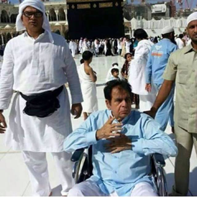 Yousuf Khan (Dlip Kumar) in Harm Shareef performed Umrah