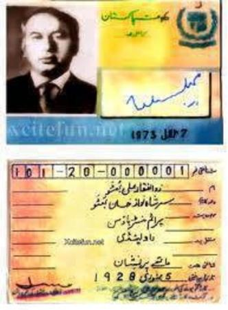1st ID Card of Pakistan !!