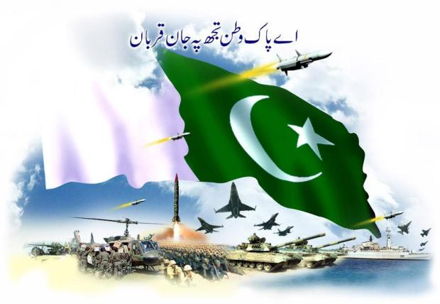 6 september - Defence Day Of Pakistan