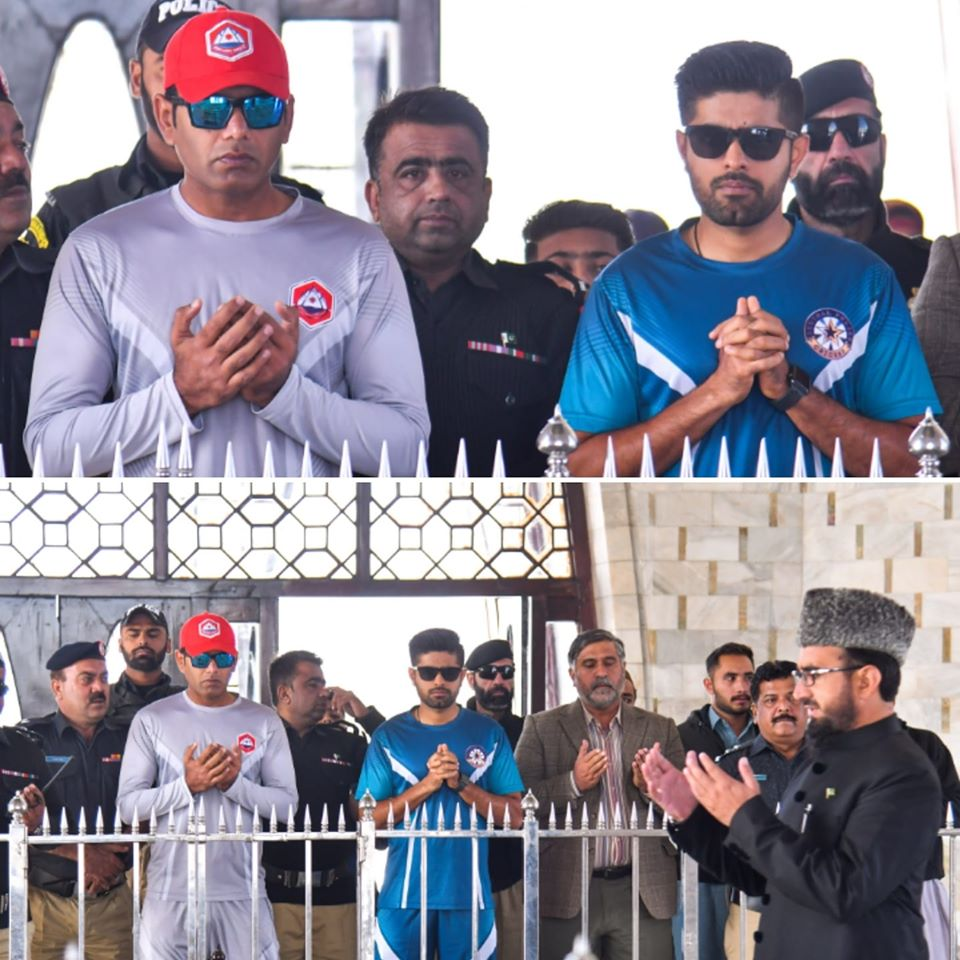 Babar Azam Visited Quaid-e-Azam Tomb