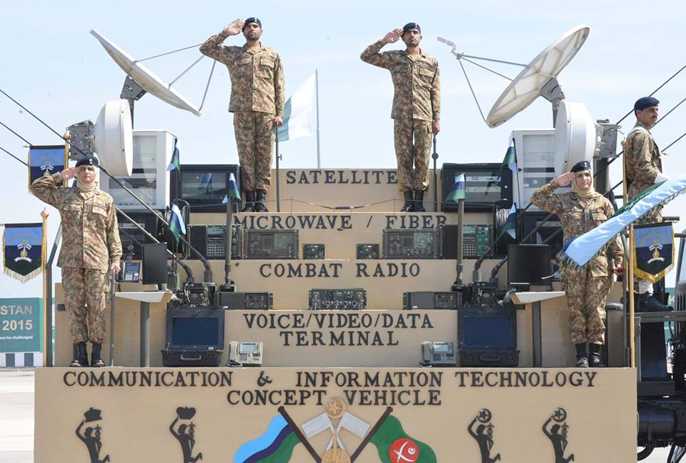 Communication And IT Concept Vehicle At Exibite On 23 March Pakistan Day