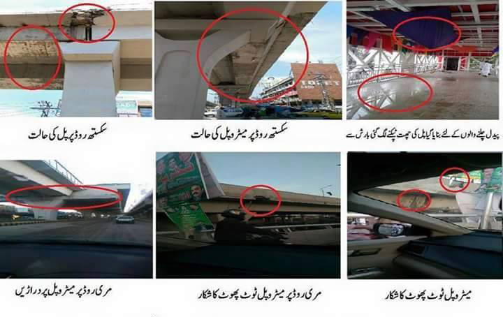 Damages Of Metro Bus Bridge Pakistan