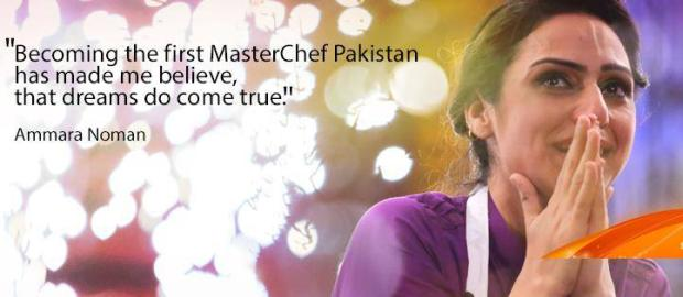 First Pakistan Masterchef Ammara Noman