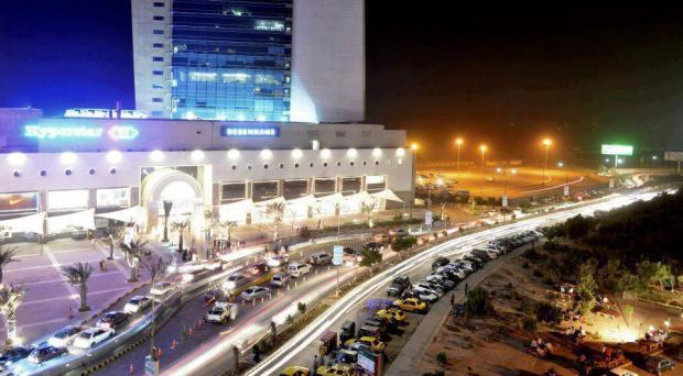 HYPERSTAR, Karachi, Pakistan