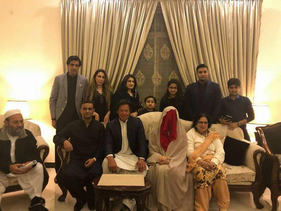 Imran Khan Ties The Knot With Bushra Maneka