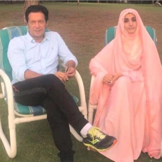 Imran Khan With His Wife Bushra Maneka