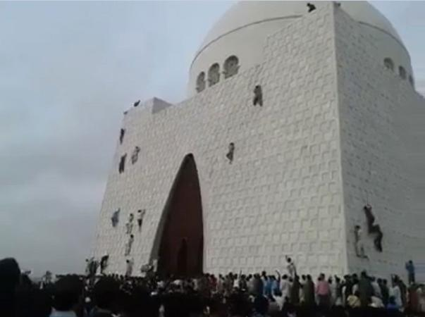 mazar e quaid dating Mazar-e-quaid (urdu: مزار قائد) or the national mausoleum refers to the tomb of the founder of pakistan, muhammad ali jinnah it is an iconic symbol of karachi throughout the world the mausoleum was completed in the 1960s.