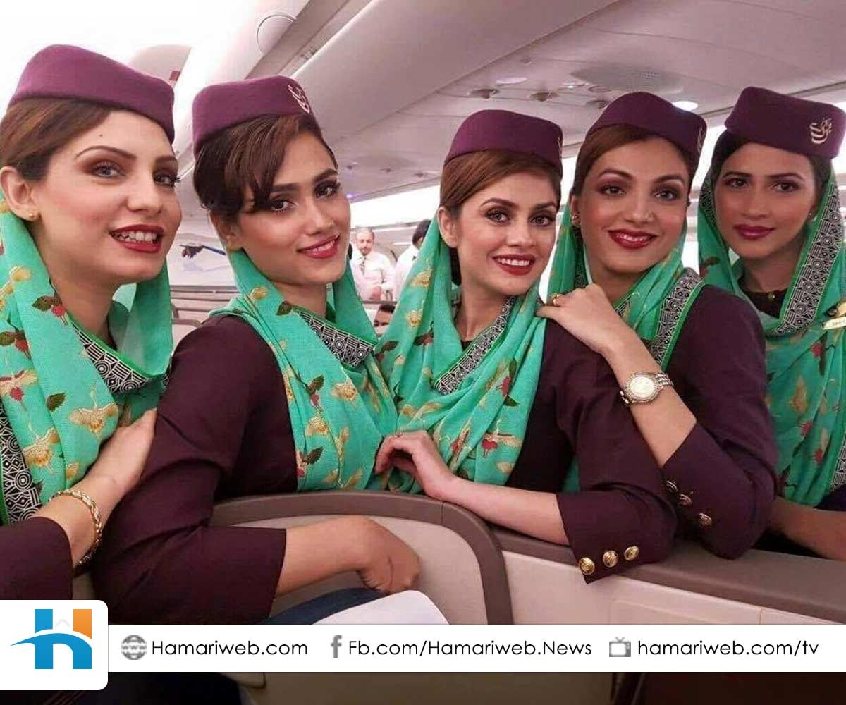 Latest New PIA Pic 2016
