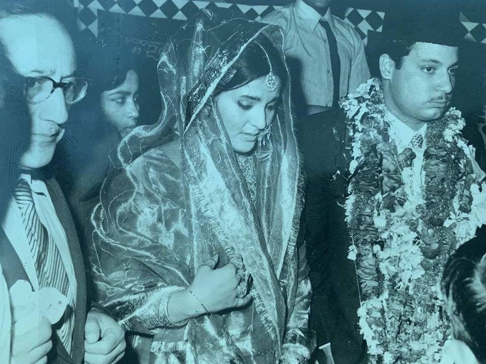 Maryam Nawaz Shares Photo Of Her Parents On Their 48th Wedding Anniversary