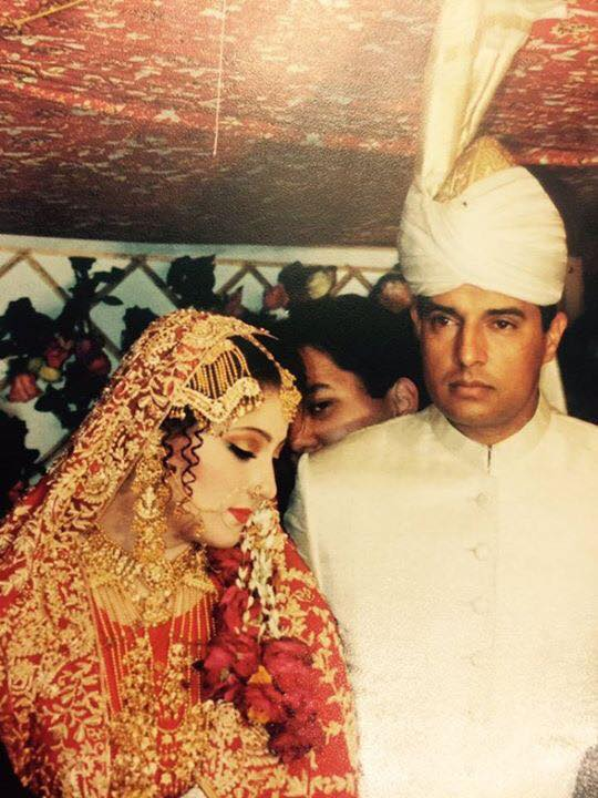 Maryam Nawaz Wedding Photo
