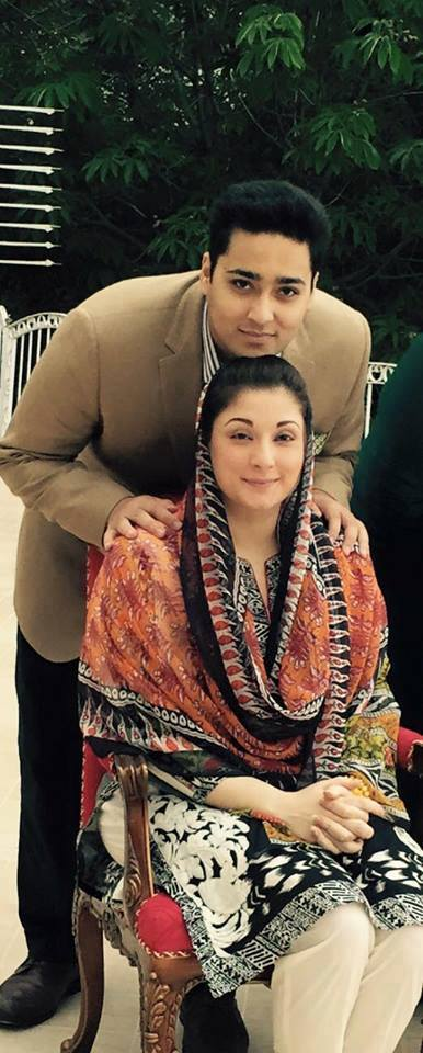 Maryam Nawaz With Her Son Junaid Safdar