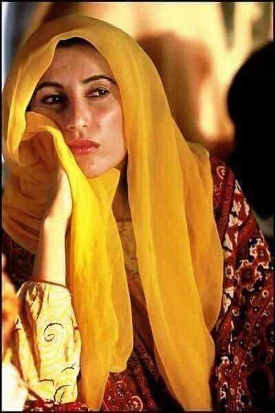 Memorable Photo Of Shaheed Benazir Bhutto