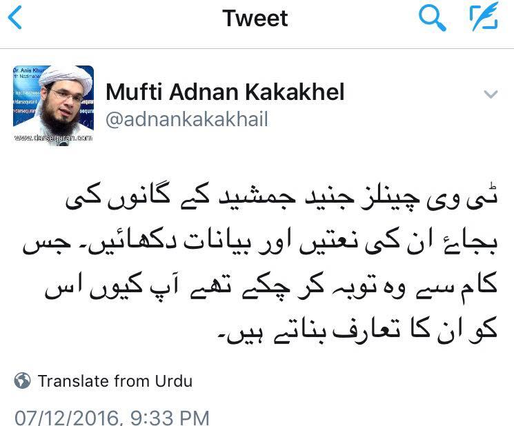 Mufti Adnan Kakakhel Tweet