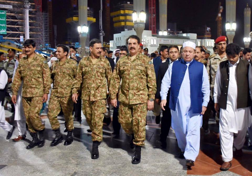 Nawaz Sharif With Gen. Raheel Sharif In Madina