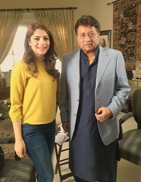 Neelum Munir with Parvez Musharraf