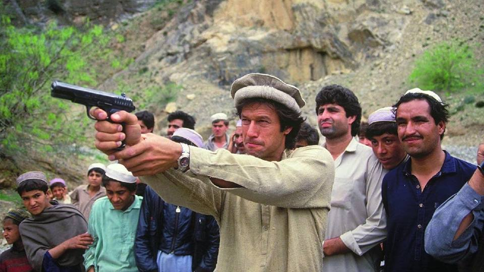 Old Photo Of Prime Minister Imran Khan