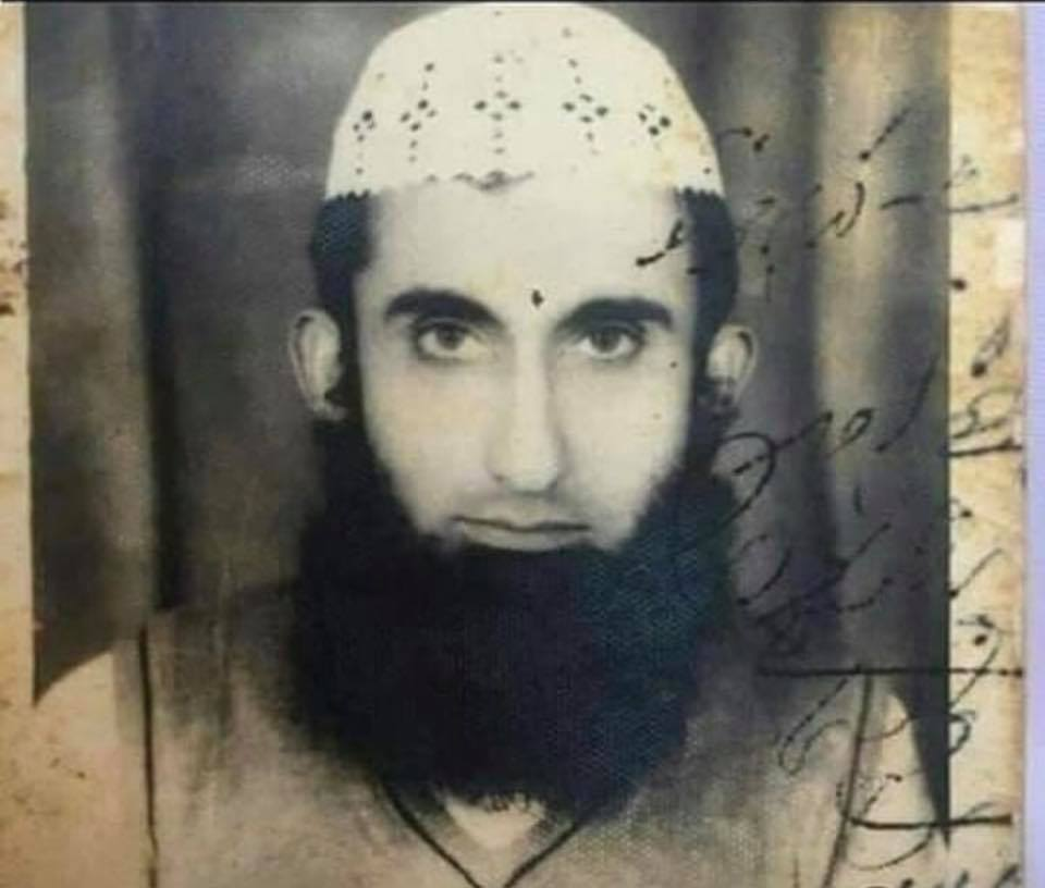 Oldest Photo Of Maulana Tariq Jameel