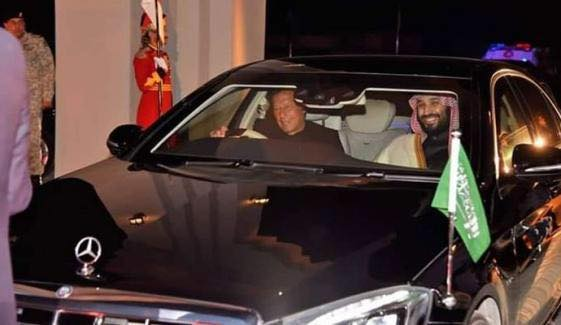 PM Imran Drives Car For Saudi Crown Prince