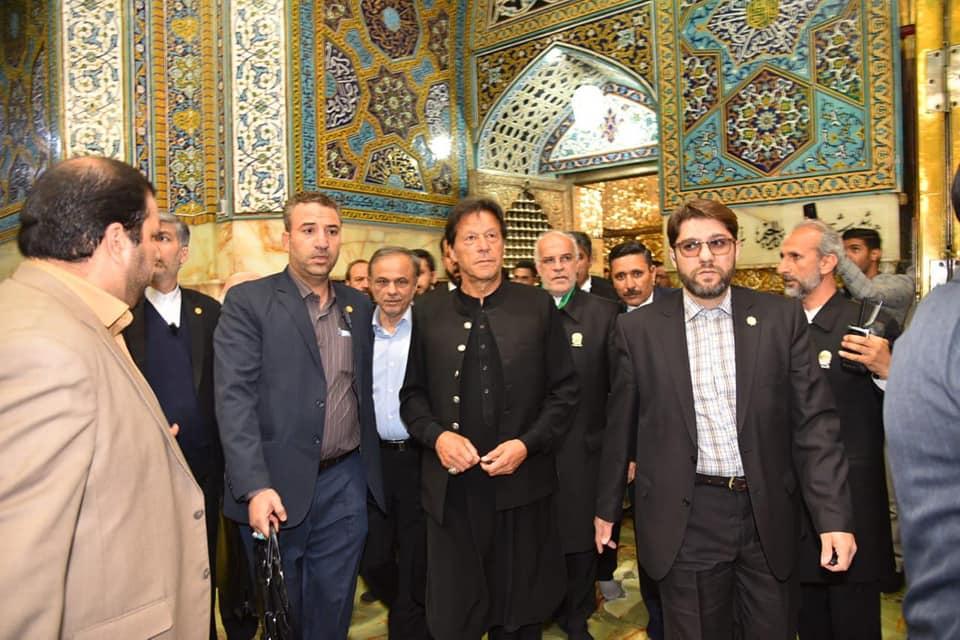 PM Imran Khan Visits Shrine Of Imam Raza AS In Mashhad