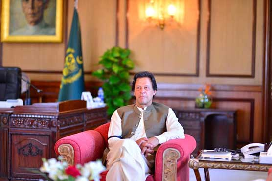 PM Imran Khan Wears Black Ribbon In Solidarity With Kashmir