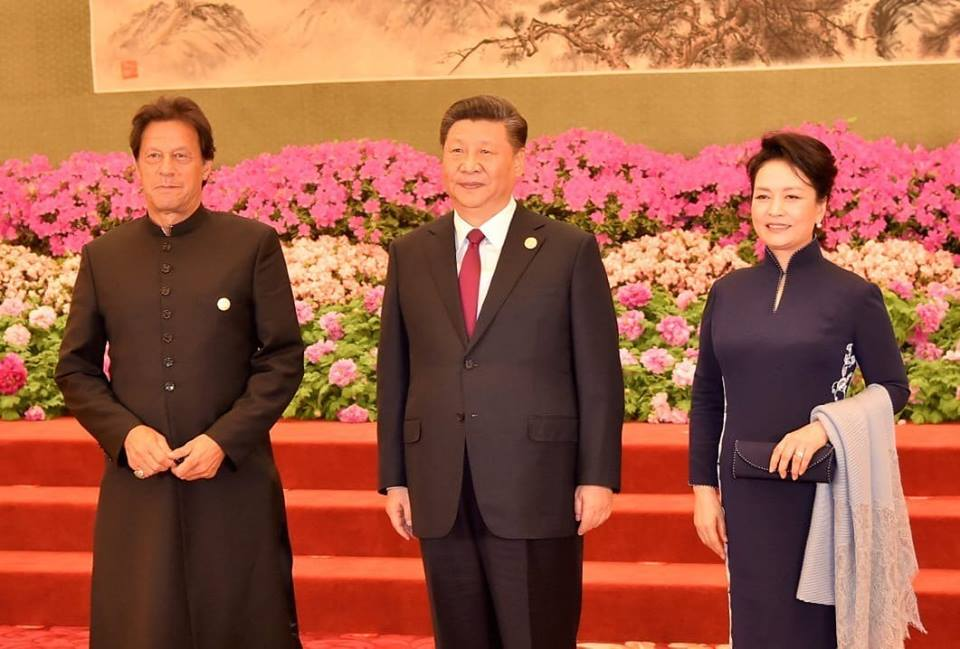 PM Imran Khan With Chinese President Xi Jinping At BRF In Beijing