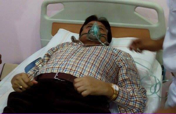 Pervez Musharraf Hospitalized ! Pray For Him