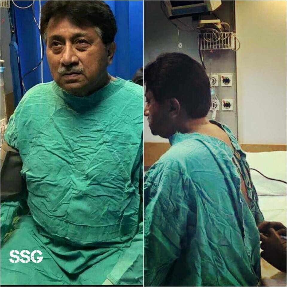 Pervez Musharraf is under treatment in private hospital