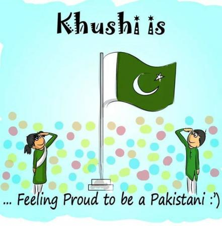 Proud To Be Pakistani
