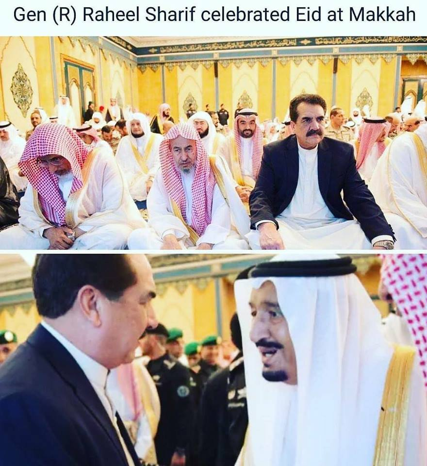 Raheel Sharif Celebrating Eid At Makkah
