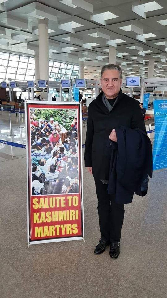 Shah Mehmood Qureshi Pays Salute To Kashmir Martyrs At Islamabad Airport
