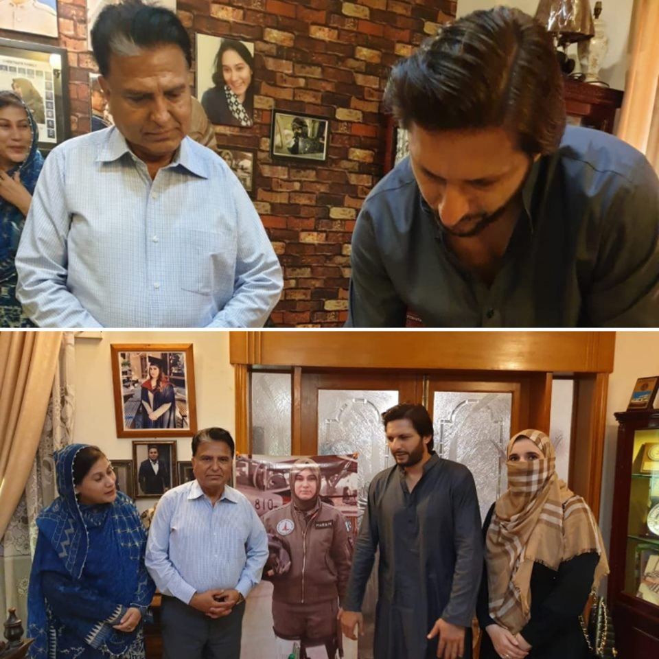 Shahid Afridi Visited PAF Pilot Shaheed Mariam Mukhtar's Residence On Defence Day