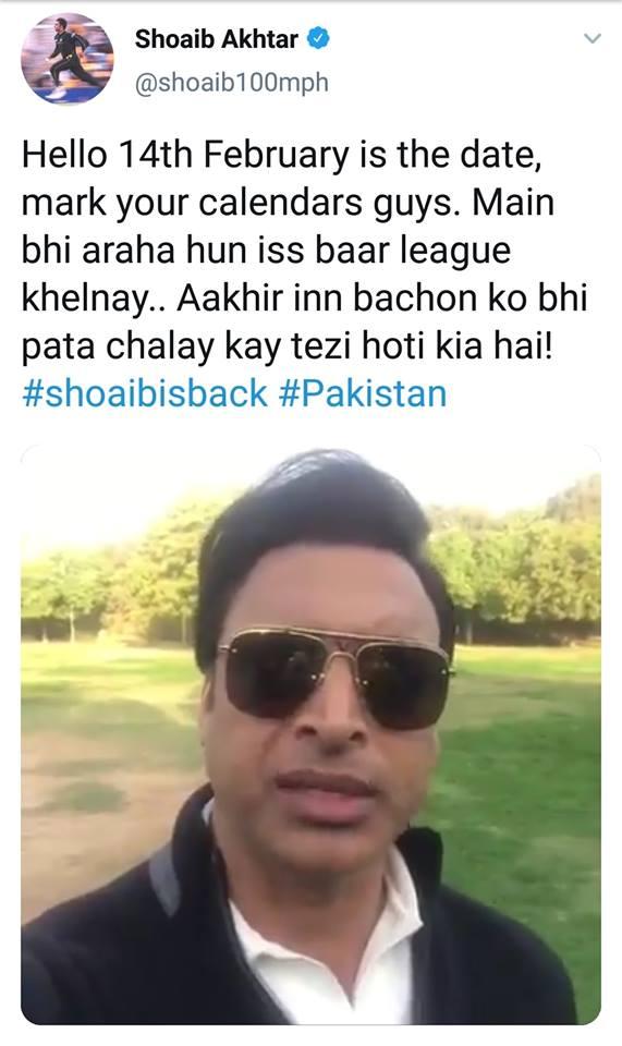 Shoaib Akhtar All Set To Make A Comeback On February 14