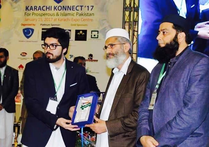 Taimur Junaid & Sohail Khan Receive Pride Of Pakistan Award In Honor Of Junaid Jamshed