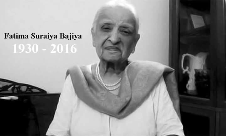 The western writter Fatima Suraiya Bajia passed Away