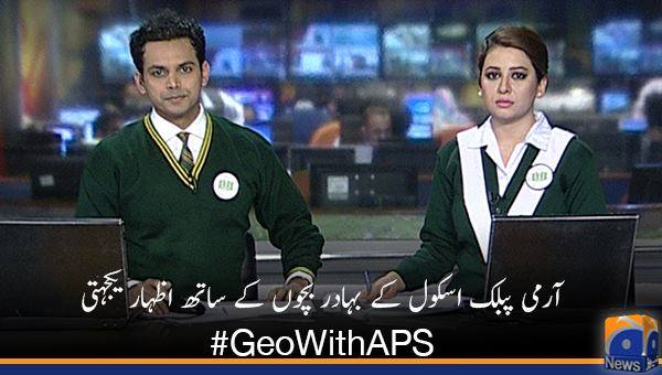 Thumbs Up For Geo News On 1st Death Anniversary Of APS