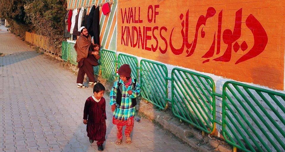 Wall of Kindness Started from Peshawar in Pakistan
