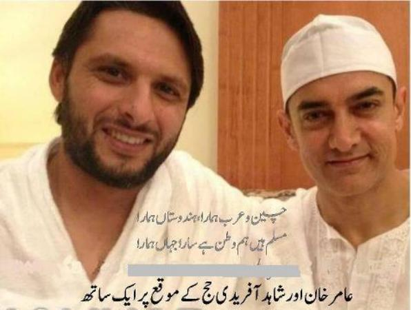 Aamir Khan and Shahid Afridi Picture during Hajj.