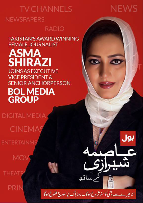 Asma Shirazi Joins BOL Media Group